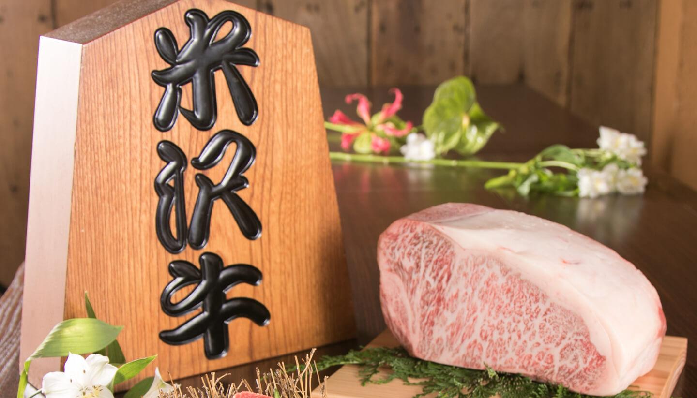当店は「米沢牛販売指定店」に指定された焼肉専門店です